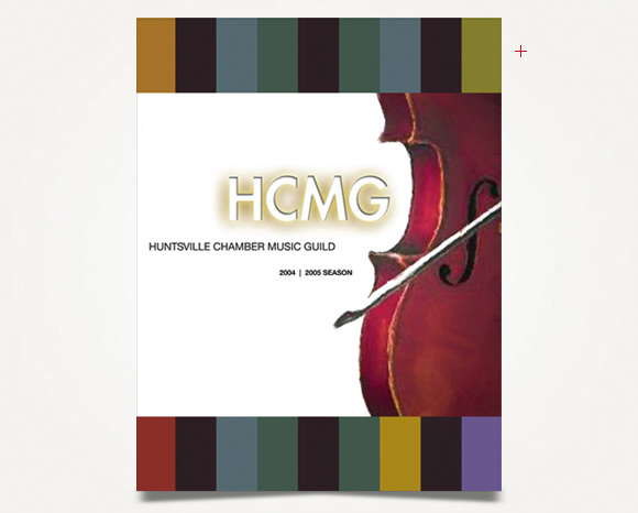Print - Huntsville Chamber Music Guild - 2005 Season Brochure